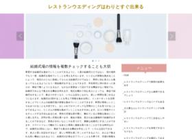 designerexcuses.com