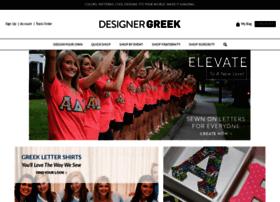 designergreek.com