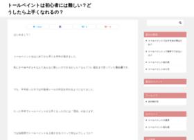 designerpub.com