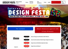 designfesta.com