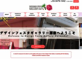 designfestagallery.com