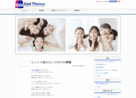 designfortshirtprinting.net