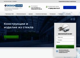 designgran.ru