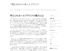 designitforme.info