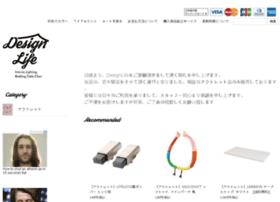 designlife-b.net