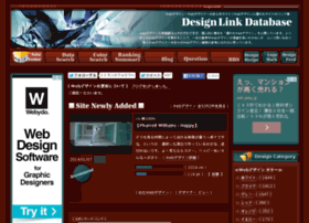 designlinkdatabase.net