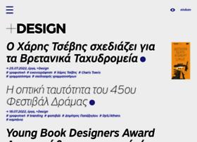 designmag.gr