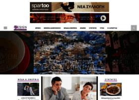 designmagazine.gr