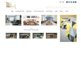 designme.com.ua