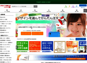 designmeishi.net