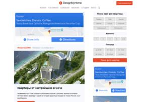 designmyhome.ru