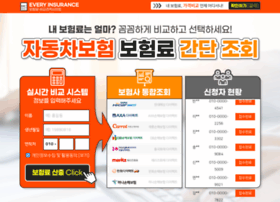 designnaudio.co.kr