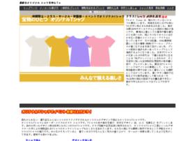 designngised.com
