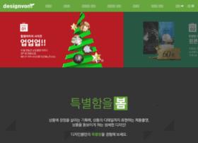 designspring.co.kr