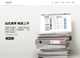 designstyle.com.tw