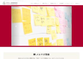 designthinking.or.jp