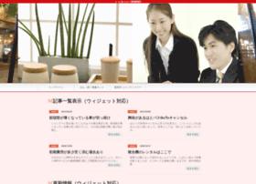 designtshirtsonline.net