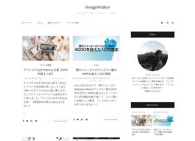 designwalker.com