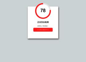 designwebrosario.com