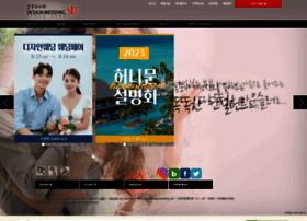 designwedding.net