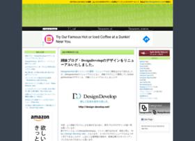designwork-s.com