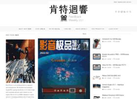 designwsound.com