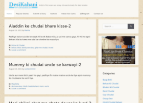Read Urdu stories & Hindi Stories Online. Pakistani Stories, Indian Stories, ...