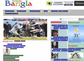 desimdb.bangla.com