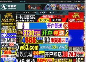 desitv4u.net