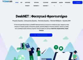 desknet.gr