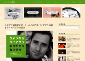 desktop-icon.com