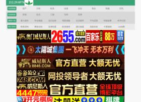 desktop-image.com
