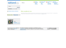 desktop.spbland.ru