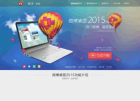 desktop.weibo.com