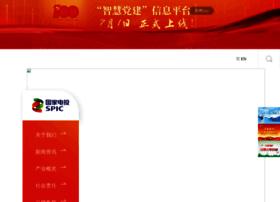 desktopcycler.com