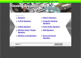 desktopspeakers.com