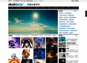 desktx.com