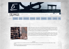 desmos-grece.com