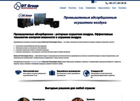 destech.com.ua
