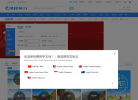 destinations.ctrip.com