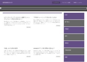 desua.net
