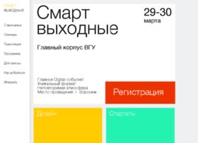 desweek.ru
