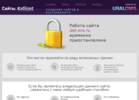 det-era.ru