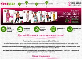 det-opt.ru