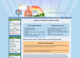 det-sadiki.ru