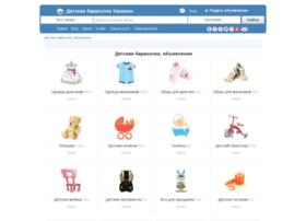 det.com.ua
