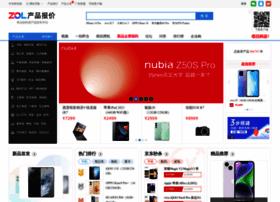detail.zol.com.cn