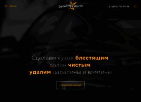 detailing-alarm.ru