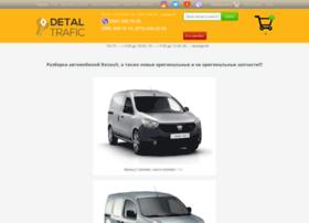 detal-trafic.com.ua