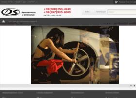 detali-shop.com.ua